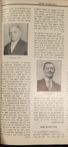 An article about my great grandfather. I also need to get this translated.