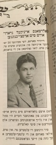 My Dad's first cousin, David, 1938. I think he graduated high school at age 16, but I need a translation.