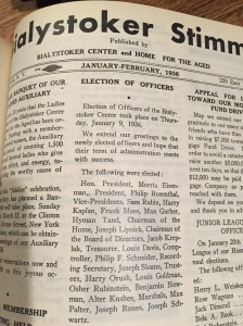 My great grandfather was elected to the board, or re-elected in 1936. Louis Goldman.
