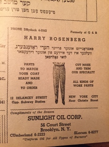 Ad about my grandfather's tailor shop.