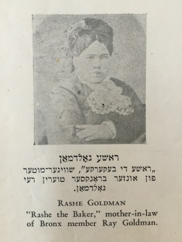 My Great Great Grandmother.