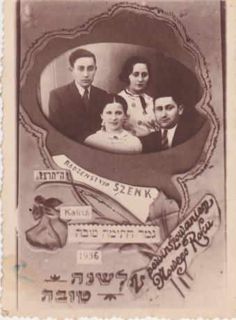 szenk-1936-shana-tova